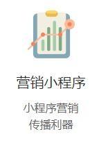 专业网站建设费用_网站建设报价 相关-冠县陆贰零网络科技有限公司