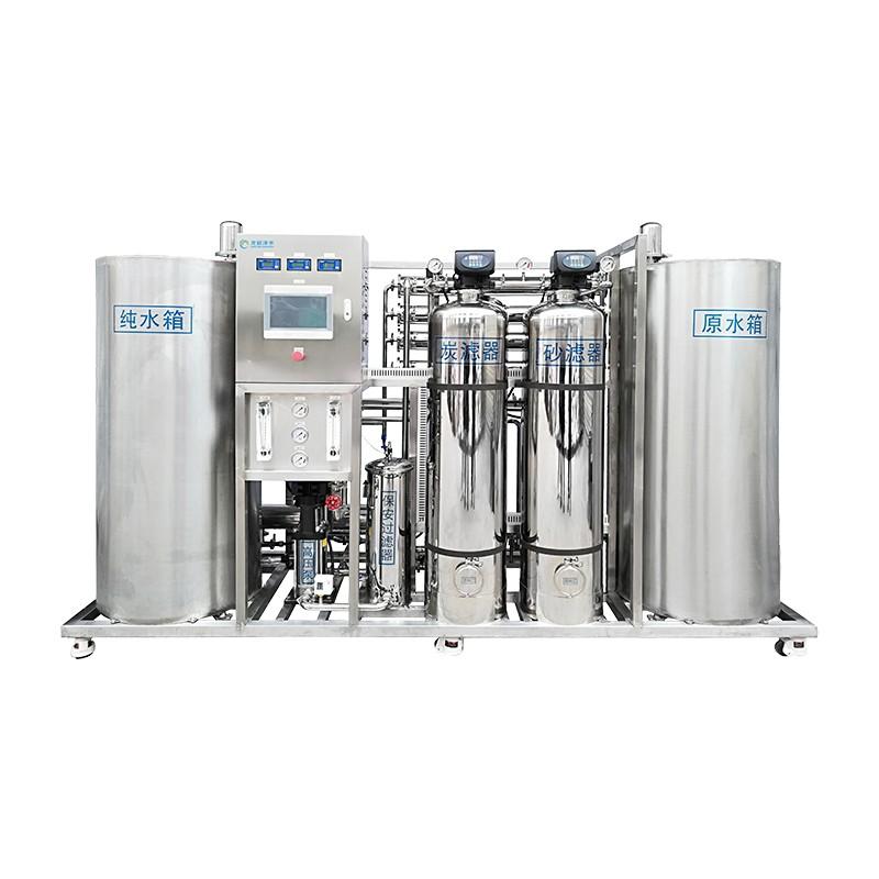 医用纯水_纯水处理设备厂家直销相关-湖南龙新净水设备制造有限公司