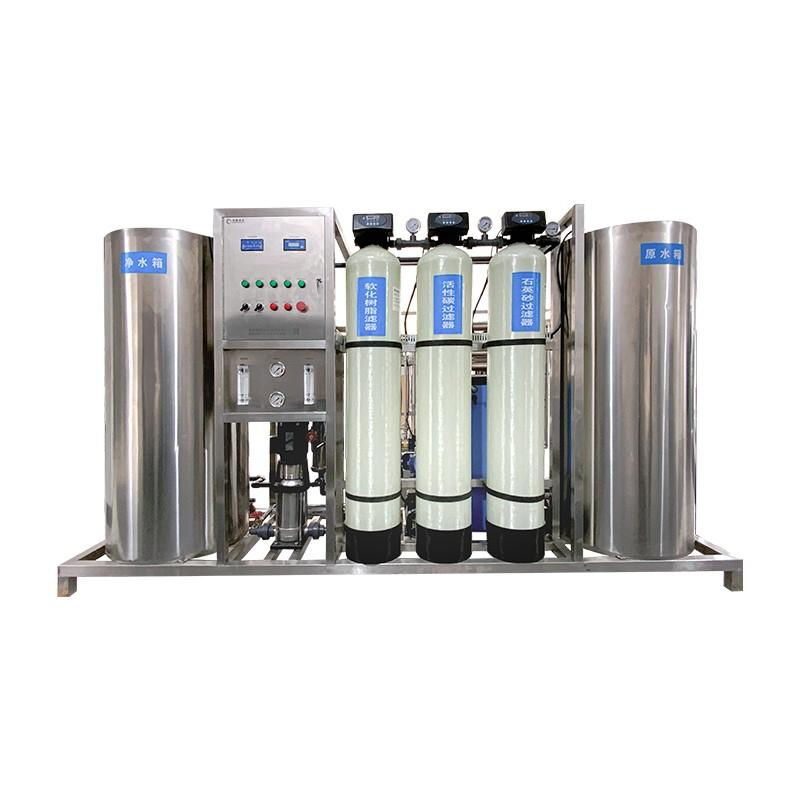 酒店水处理厂家_水处理设备多少钱相关-湖南龙新净水设备制造有限公司