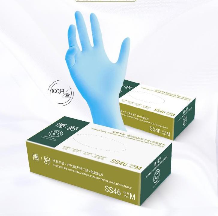 丁腈手套厂家 一次性生活日用橡胶制品官网