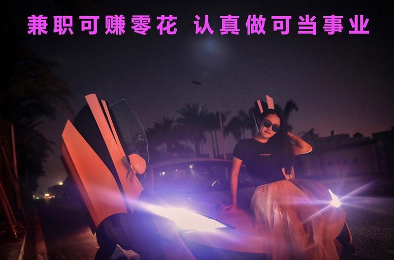 小本创业项目推荐_小本创业设备相关-深圳市伊夜商贸有限公司