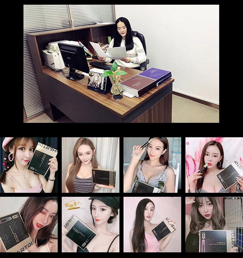 加入成人用品微商貨源_微商加盟項目相關-深圳市伊夜商貿有限公司
