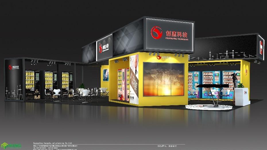深圳展览工厂_展览公司相关-广州市横竖展览服务有限公司
