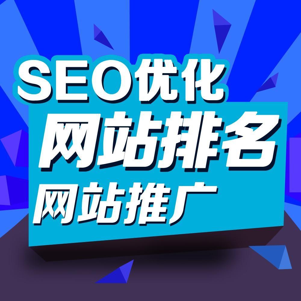 竞价托管_其它商务服务相关-湖南嗖嗖投网络科技有限公司