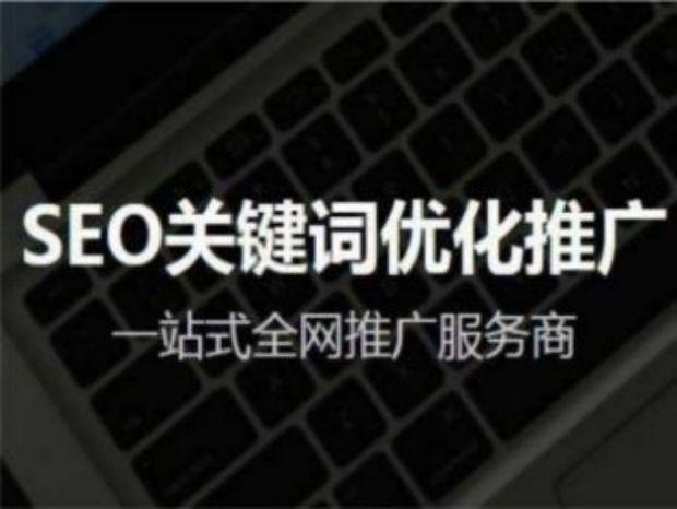 湖南網絡推廣公司_推廣站相關-湖南嗖嗖投網絡科技有限公司