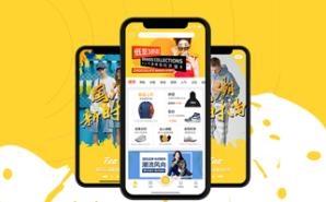广州手机软件开发的公司_安卓软件开发外包-广州易动维信息科技有限公司