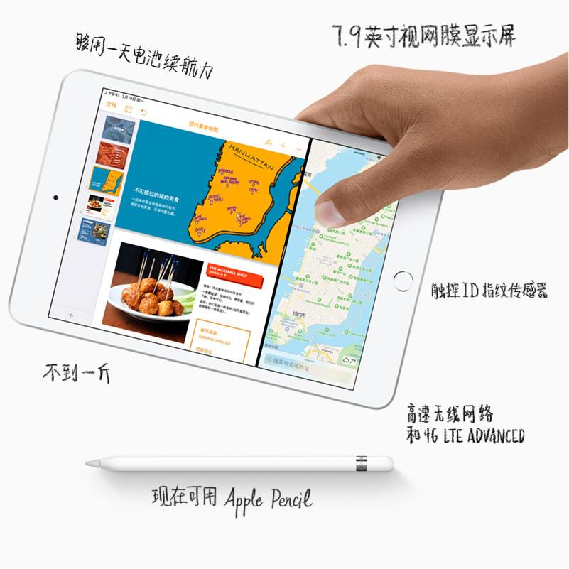 北京iPad租赁费_ipad壁纸相关-北京游信时代科技有限公司