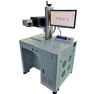 工厂用激光镭射机_激光器及配件相关-东莞市伟煌激光设备有限公司
