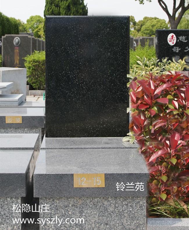 购买有庙的墓地_建筑、建材-上海金山松隐山庄