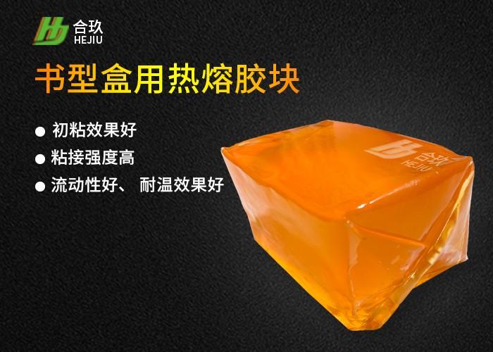 白色热熔胶棒价格_热熔胶棒厂家相关-东莞市合玖塑胶制品有限公司