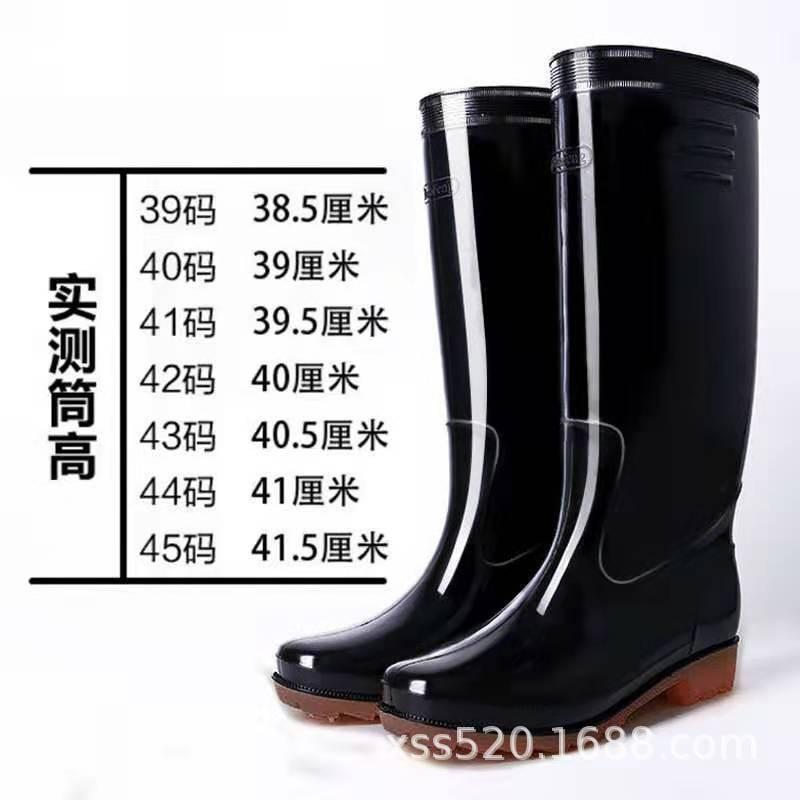 东莞雨鞋批发 雨鞋
