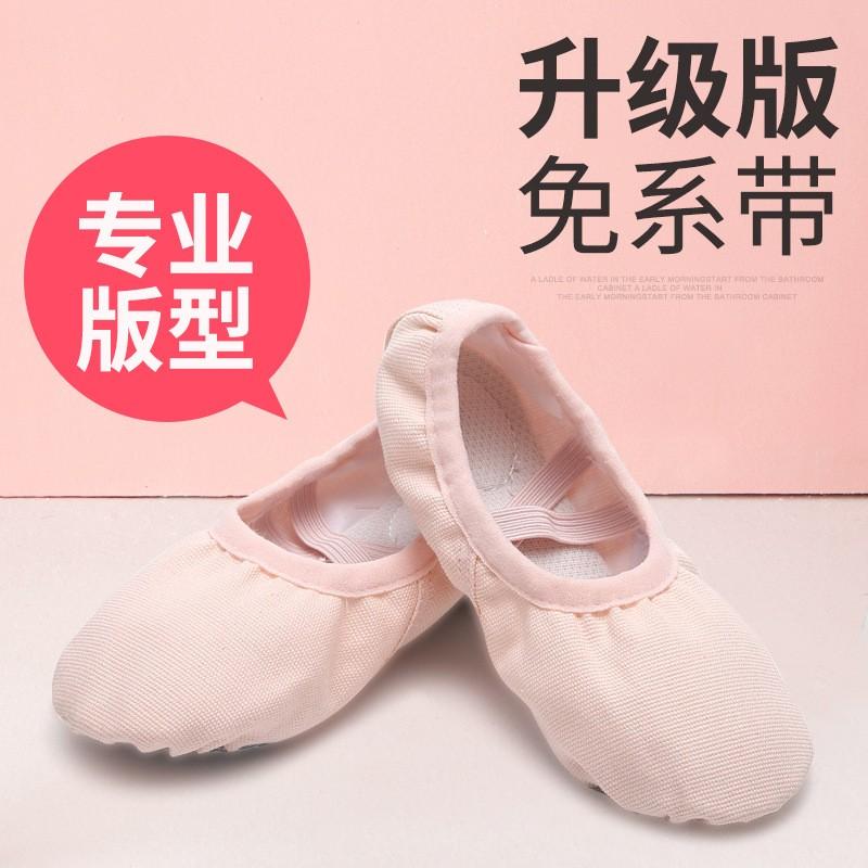 舞蹈鞋货源 现代舞蹈鞋相关